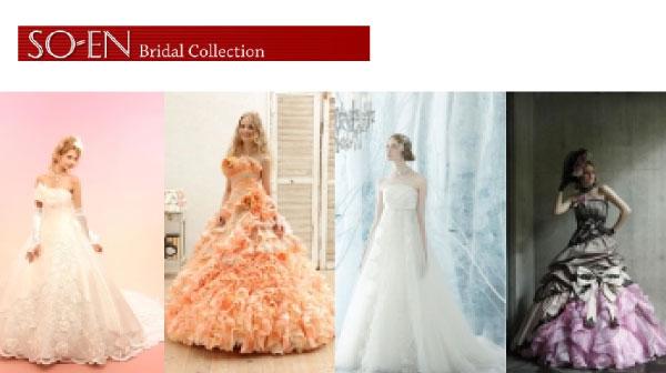 SO-EN Bridal Collection