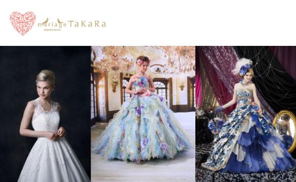 mariage TaKaRa