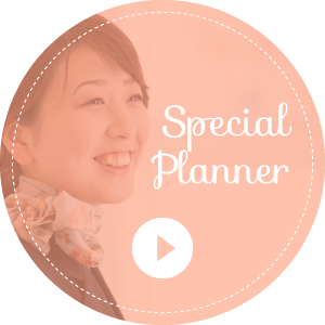Realis Special Planner